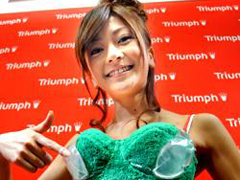 Японцы изобрели бюстгальтер… на солнечных - 20080516134103752_1