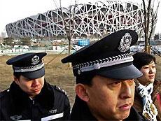 Организаторов Олимпиады-2008 предупредили о «грязной бомбе» - 20080522132435629_1