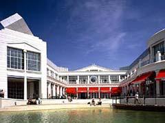 Британец хотел взорвать крупнейший в Европе торговый комплекс - 20080526233949379_1