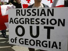 МИД Грузии передал послу РФ в Тбилиси 38-ю ноту протеста  - 20080602141755505_1