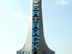 В Ростовской области возвели памятник экскаваторщику-чемпиону - 20080613140753999_1