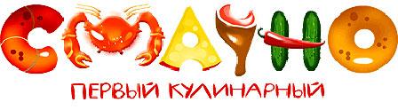 Телеканал СТБ запустил кулинарный портал Smachno.ua  - 20080613153709315_1