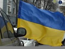 Украина попала в список самых нестабильных стран мира  - 20080625092853861_1