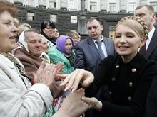 Тимошенко рассказала, когда возобновятся выплаты вкладов Сбербанка   - 20080627091214151_1