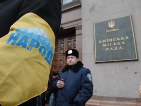Рада открыла следствие по нарушениям Черновецкого - 20090219230705311_1