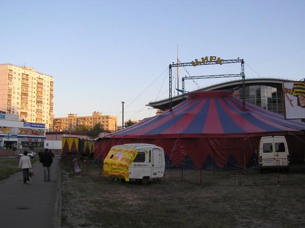 Цирк приехал и клоуны тоже - Cirk-priehal-i-klouny-tozhe_1