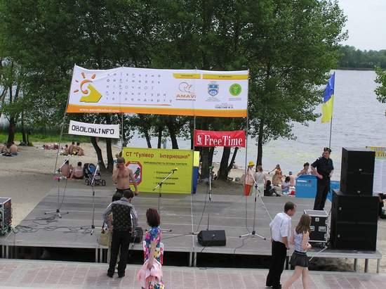 Фестиваль песчаной скульптуры 2004 год, Оболонь (фото из архива, часть 2) - Festival-peschanoj-skulptury-2004Obolon2_31