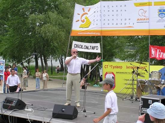 Фестиваль песчаной скульптуры 2004 год, Оболонь (фото из архива, часть 2) - Festival-peschanoj-skulptury-2004Obolon2_40