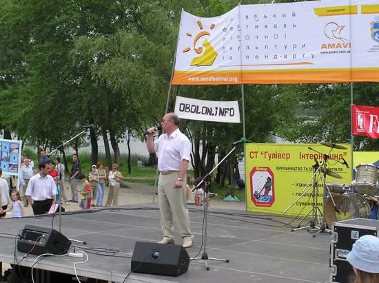 Фестиваль песчаной скульптуры 2004 год, Оболонь (фото из архива, часть 2) - Festival-peschanoj-skulptury-2004Obolon2_41