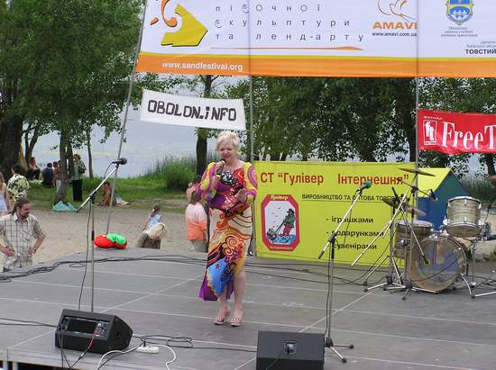 Фестиваль песчаной скульптуры 2004 год, Оболонь (фото из архива, часть 2) - Festival-peschanoj-skulptury-2004Obolon2_42
