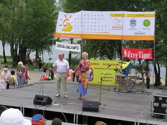 Фестиваль песчаной скульптуры 2004 год, Оболонь (фото из архива, часть 2) - Festival-peschanoj-skulptury-2004Obolon2_43