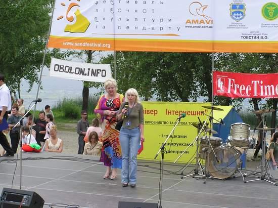 Фестиваль песчаной скульптуры 2004 год, Оболонь (фото из архива, часть 2) - Festival-peschanoj-skulptury-2004Obolon2_44