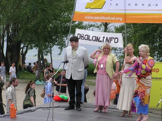 Фестиваль песчаной скульптуры 2004 год, Оболонь (фото из архива, часть 2) - Festival-peschanoj-skulptury-2004Obolon2_45