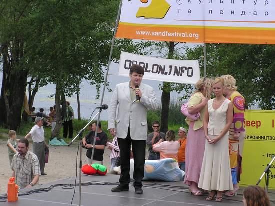 Фестиваль песчаной скульптуры 2004 год, Оболонь (фото из архива, часть 3) - Festival-peschanoj-skulptury-2004Obolon3_1