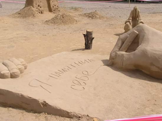 Фестиваль песчаной скульптуры 2004 год, Оболонь (фото из архива, часть 3) - Festival-peschanoj-skulptury-2004Obolon3_33