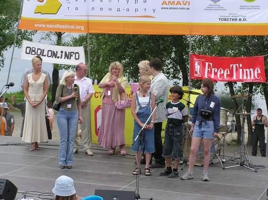 Фестиваль песчаной скульптуры 2004 год, Оболонь (фото из архива, часть 3) - Festival-peschanoj-skulptury-2004Obolon3_6