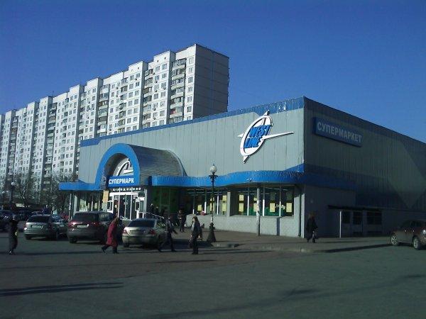 Отзыв о работе Вест-Лайна / West Line. Оболонь, Киев - Otzyv-o-rabote-West-Line-obolon_1