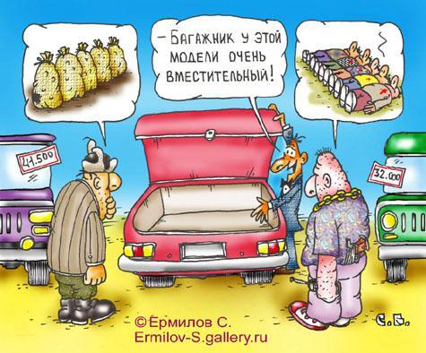 Вместительный багажник - Vmestitelnyj-bagazhnik_1