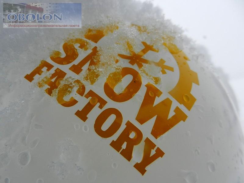 Adrenalin Rush: City Jam. 9 февраля 2013 на Оболонской набережной (фото и видео) - adrenalin-rush-city-jam-9-fevralja-2013-na-obolonskoj-naberezhnoj-foto-i-video_6