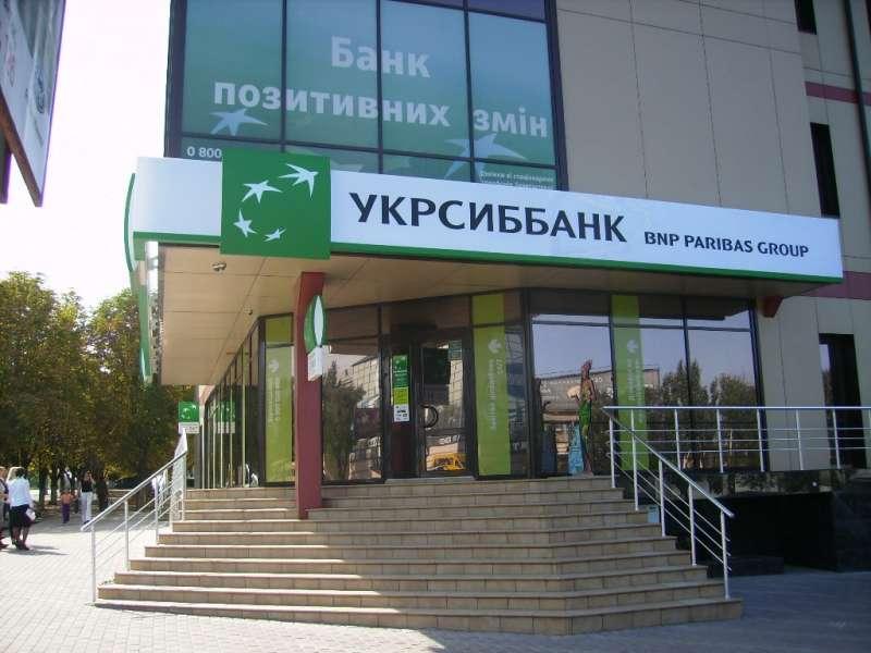 Банковская гарантия и ее основные особенности - bankovskaja-garantija-i-ee-osnovnye-osobennosti_1