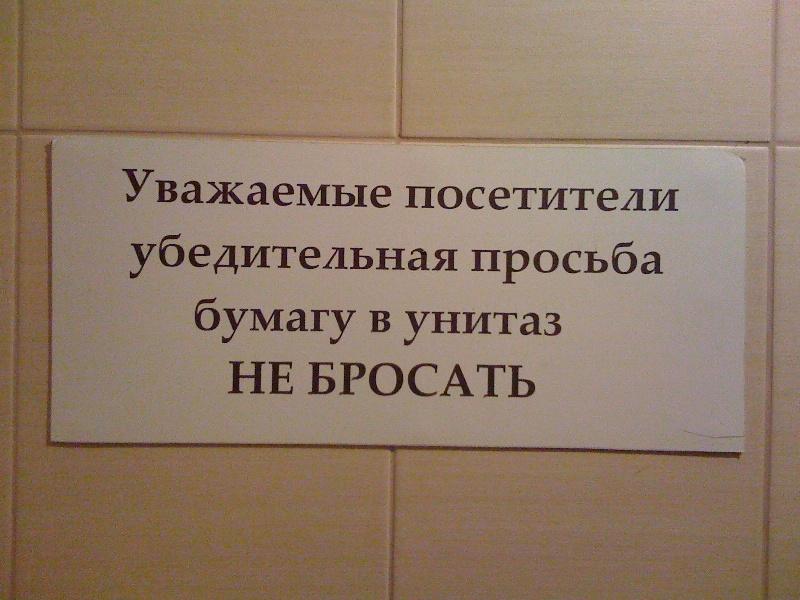 К направленным в суд 45 производствам САП в декабре намерена передать еще 12, - Холодницкий - Цензор.НЕТ 9562