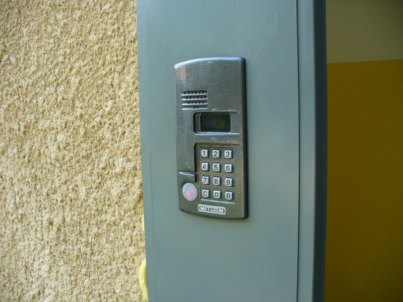 История и новости Оболони Домофон – одно из звеньев цепи безопасности жилья