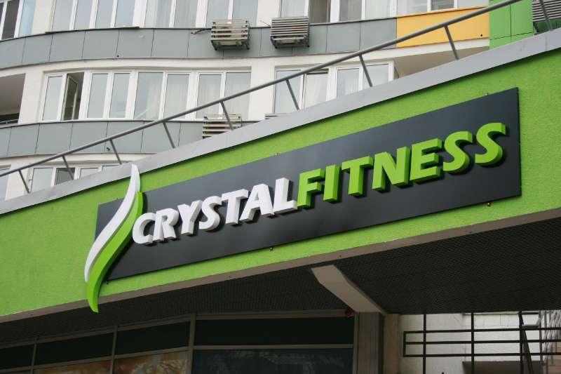Фитнес скидки в Киеве, год за 2300 гривен! - fitnes-skidki-v-kieve-god-za-2300-griven_2