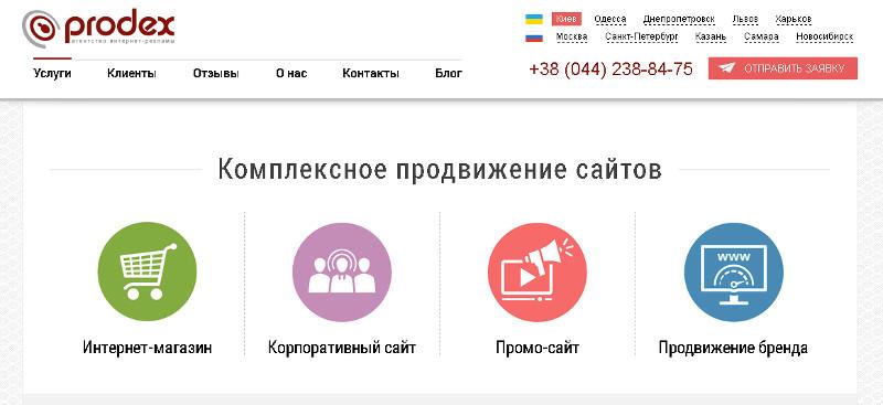 Не упустите свой шанс громко заявить о себе - закажите создание сайта и контекстную рекламу - ne-upustite-svoj-shans-gromko-zajavit-o-sebe_1