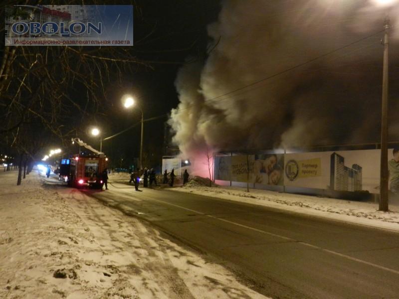 Пожар на Богатырской (11 фото) - pozhar-na-bogatyrskoj-11-foto_7