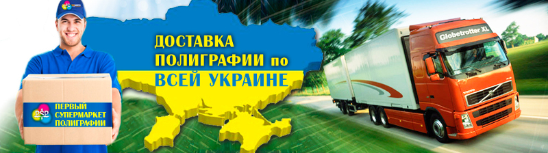 PSP – все, что нужно для вашей рекламы - psp-vse-chto-nuzhno-dlja-vashej-reklamy_1