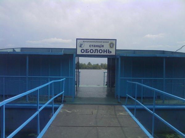 Городской речной трамвай, станция Оболонь (3 фото) - rechnoj-tramvaj-stancija-Obolon-foto_3