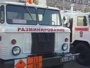 В Сочи нашли бомбу, замаскированную под детскую игрушку - v-so4i-nawli-bomby-zamaskirovannyu-pod-d_1