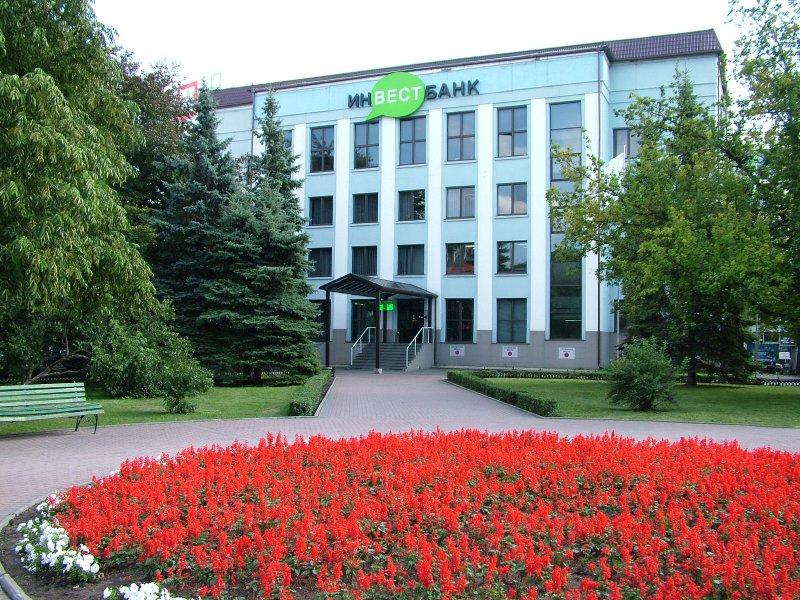 Выгодные депозитные вклады: когда банк предлагает высокий процент по вкладам - vygodnye-depozitnye-vklady-kogda-bank-predlagaet-vysokij-protsent-po-vkladam_1