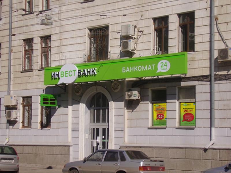 Выгодные депозитные вклады: когда банк предлагает высокий процент по вкладам - vygodnye-depozitnye-vklady-kogda-bank-predlagaet-vysokij-protsent-po-vkladam_2