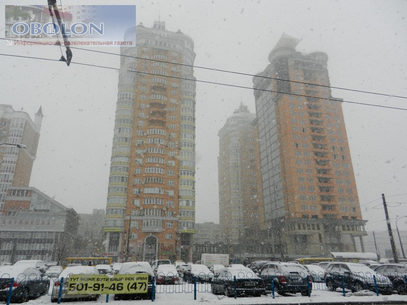 Зимняя Оболонь, февраль 2013 (26 фото) - zimnjaja-obolon-fevral-2013-26-foto_1