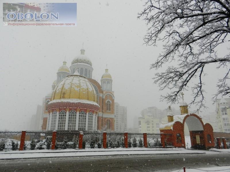 Зимняя Оболонь, февраль 2013 (26 фото) - zimnjaja-obolon-fevral-2013-26-foto_6