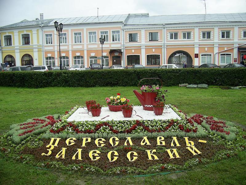 Золотое кольцо России - zolotoe-koltso-rossii_1