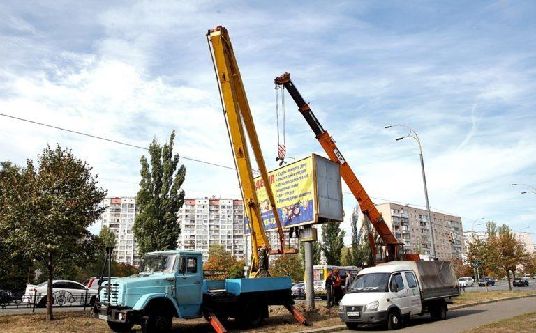 "Как работает демонтажная бригада ""Киевреклама"" - IMG_6012-768x478"