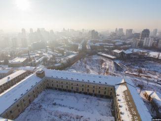 """История и новости Оболони Смотреть """"Сумерки 6"""" Интересные новости"""