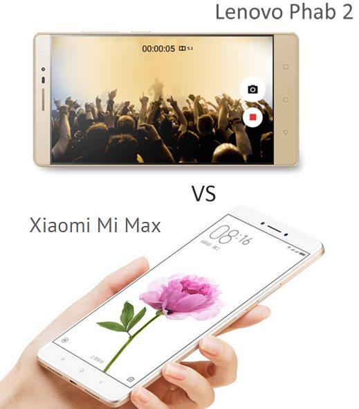 Сравнение планшета Lenovo Phab 2 с Xiaomi Mi Max | статья по материалам Rozetka.com.ua - 20170127-g4gn-39kb