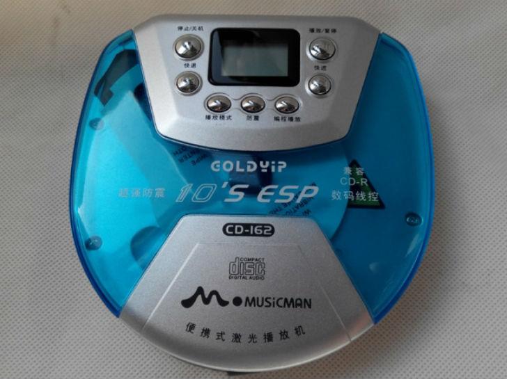 Подарки, которые мы больше никогда не получим на Новый год - 5438460-650-1450797160-Portable-CD-Player-GY-162