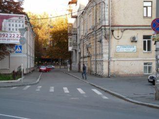 История и новости Оболони Самая короткая улица Киева - 83 метра! Интересные новости Киевские новости