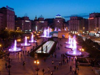 История и новости Оболони Светомузыкальные фонтаны: столица встречает гостей Евровидения Киевские новости