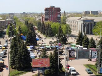 История и новости Оболони TGolrovka - городские новости, расписания транспорта и актуальные объявления Интересные новости Новости Украины