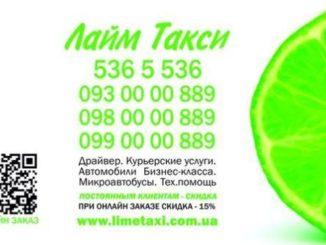 История и новости Оболони Отличное такси в Киеве: как выбрать службу? Киевские новости