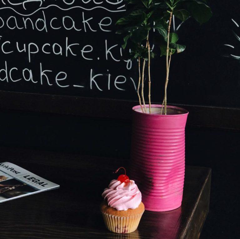 Куда пойти на кофе: кофейня Cup&Сake на Оболоне - 18194655_1466049766784575_2943532793273950481_n-768x766