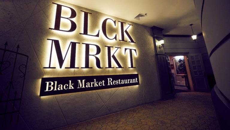 Рестораны Киева для незабываемого свидания - 7Q5A9565-840x475-768x434