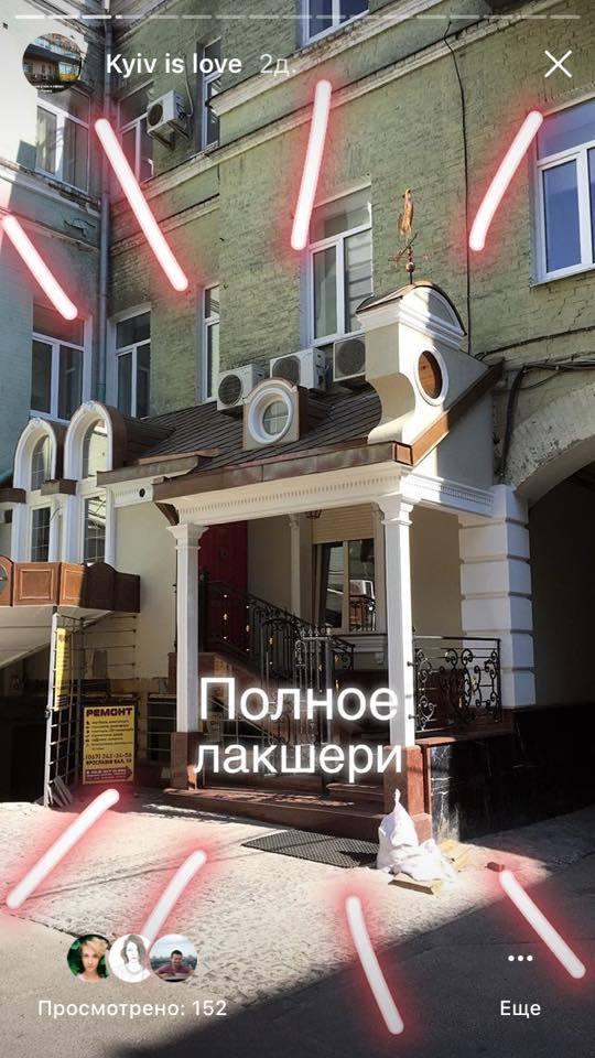 Склепик, тетрис, бородавки: самые нелепые киевские балконы - 3112072819389512761391574207897781891836048n