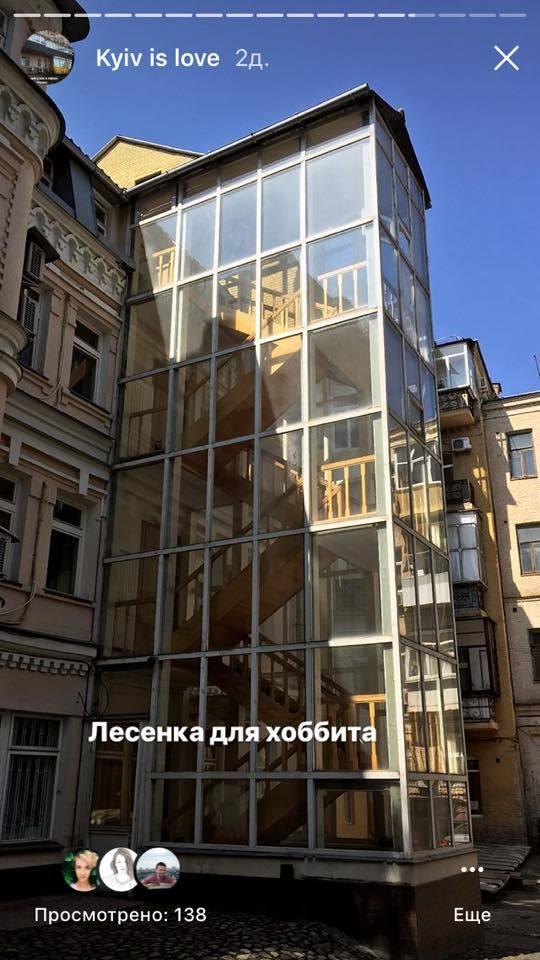 Склепик, тетрис, бородавки: самые нелепые киевские балконы - 3112431319389519161390938416247275704557568n