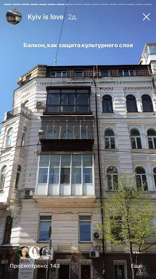 Склепик, тетрис, бородавки: самые нелепые киевские балконы - 3113146919389515794724602573218838172884335n